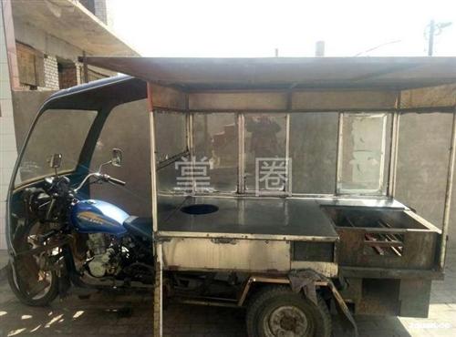 出售運城餅子加肉小吃車,購車贈送做餅子技術和砂鍋米線麻辣燙技術  需要著可電聯面議1329379...