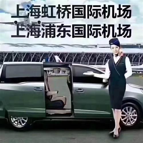昆山缘运汽车租赁有限公司