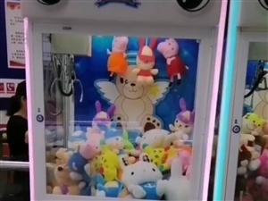 娃娃机转让