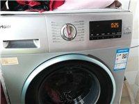 海尔变频滚筒洗衣机