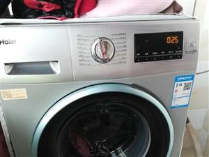 海����l�L筒洗衣�C