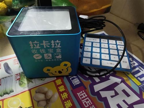 拉卡拉收钱宝盒,充电款的,买来没用过,有需要的电话联系13984076670