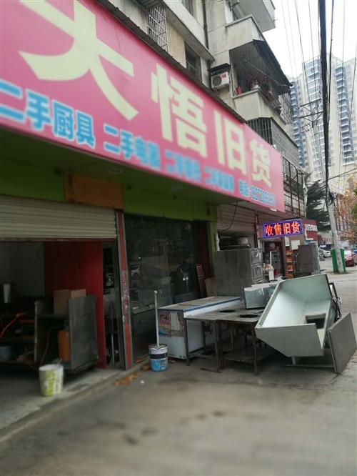 本店長期收售二手廚具家電家具等