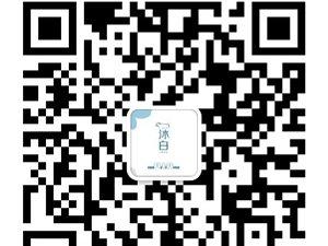琼海沐白奶茶总店