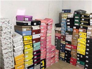 倉庫拆遷所有品牌女鞋虧本處理10-39元