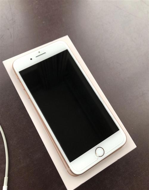 苹果8Plus 64G,金色,95新,配件全是原装,无拆无修,无划痕!