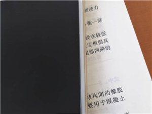 出一个自用iPhone7金色32G纯原无拆修,成色较好,爱思全绿,需要的可联系