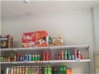 有超市货架处理,需要的联系
