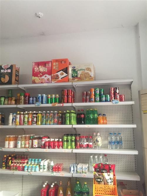 有超市貨架處理,需要的聯系