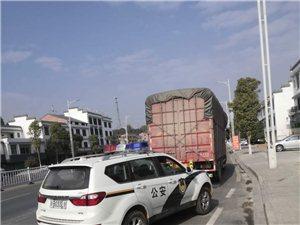 再次呼吁有关部门重视105国道占道停车遮挡视线问题!