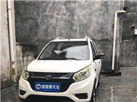 出售四轮电动车,刚换的新电瓶,要的联系电话:15025780666(微信同号)