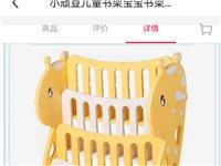 宝宝书架,75元,9.9成新,原价128买的,家在凤翔县南环路