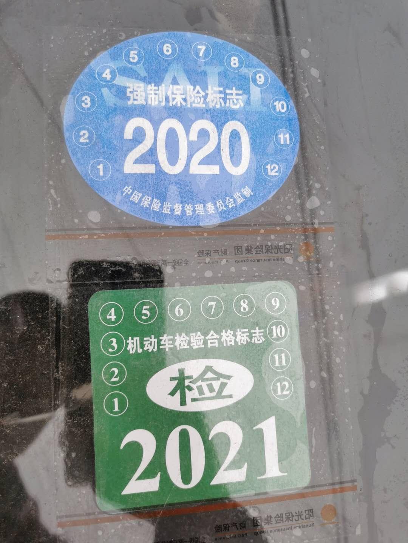 长安奔奔         1.0     2012
