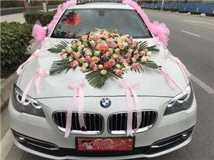 婚车出租,专业宝马车队和其他豪华头车