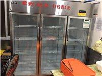 三門冷藏展示柜,幾乎**,用了2個月,彭山優先