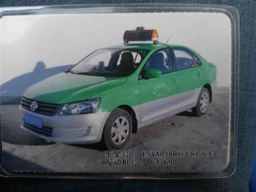 皇冠手机赌博网|**款大众桑塔纳出租车带路线。低价出售!17年的车,没有任何问题,联系电话15095654200