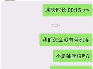 中塘新年联欢演出骗子