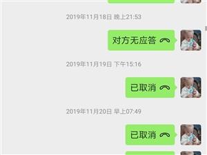 德�d二手��S牛�_�X