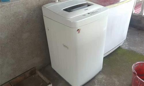 有一9層新海爾洗衣機閑置,現400元低價轉讓,要的聯系。