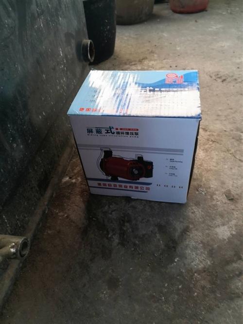 160平方取暖炉,280瓦增压循环泵,有需求的15143604266.