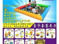 **戶外兒童樂園沙池,沒用過,一個人,做不了幾樣,低價出售。