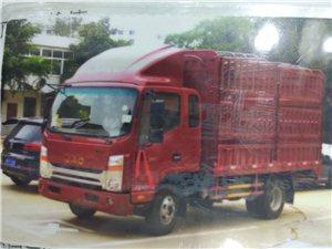 江淮倉柵式輕型貨車
