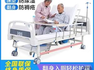 转让老人用品。有老人护理床,老人轮椅等用品。都有九成新,价格面议。
