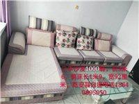 二手沙发,1000转,沙发长3.6米,宽92厘米,躺床1.9米乾安县自提电话18643095050...