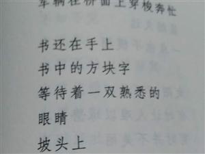 《书童》文/刘根屯