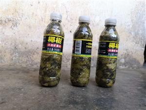 自家种自家腌的菜,酸脆可口,无农药无污染纯天然,小瓶装每瓶4元,那大市区内免费送货。