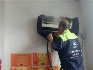 空调、洗衣机、油烟机、热水器太脏啦!!!
