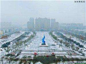 航拍临清雪景