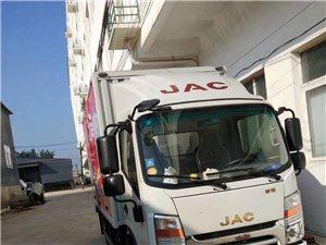JAC3米3厢式货车