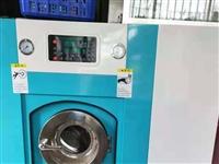 整套干洗水洗設備全齊,低價轉讓,找門面既可經營,有興趣老板看過來,電話15339526169