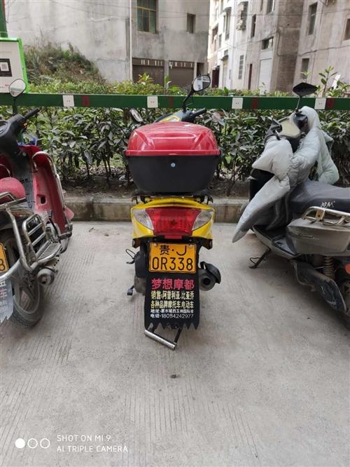 出售踏板車一部,車況免檢,剛買的保險,價格1500,有意者可以聯系18188140821微信同步!!...