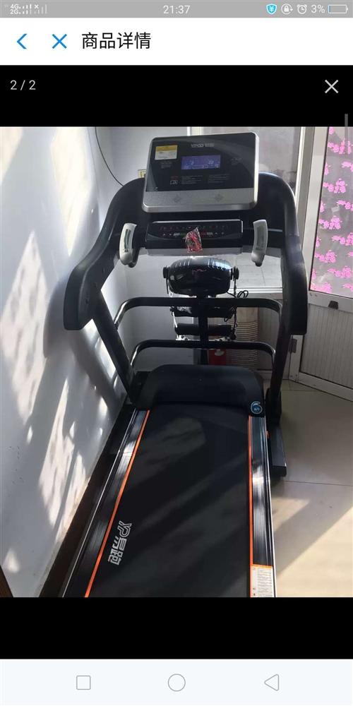 易跑 跑步机.2019年买的,9成新,跑步声音小,安全可靠,网上有卖,可以找到,健身减肥的不二选择,...