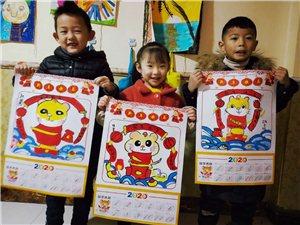 陇南臻艺美术常年招生(3岁以上  少儿小学中学)