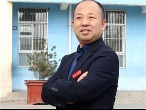 《致乡村校长侯军昌老师》文/刘根屯