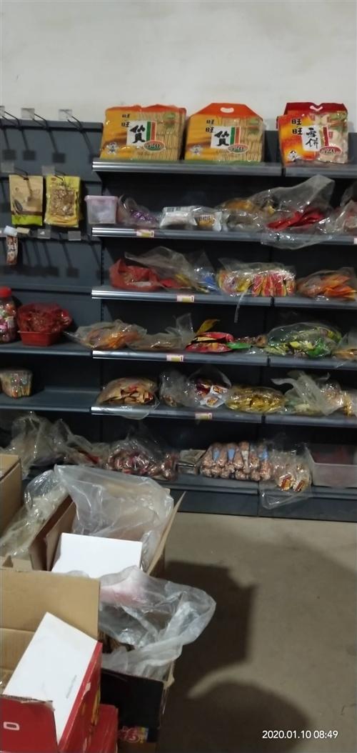 本店有一批超市货架需要出售。有需要的朋友请联系钟如禁18179368159