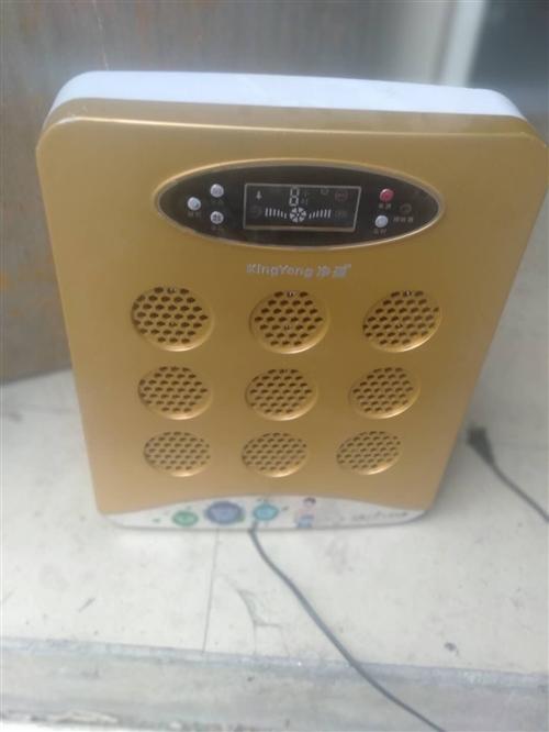 空氣凈化器150元轉