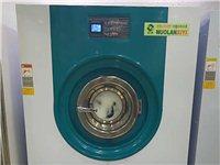 因家中有事,現將本店干洗機和水洗烘干一體機出售,九成新(去年剛買的),包教技術,非誠勿擾。 地址:...