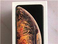 找朋友拿的一台国行iPhoneXSMax256G,本打算自用,因个人原因转让,无拆无修无使用,爱思检...