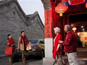 《�^年》文/�⒏�屯2020.1.10.夫家在秦川妻家在湘�南北�傻叵嗑噙b�h每逢�^新年��