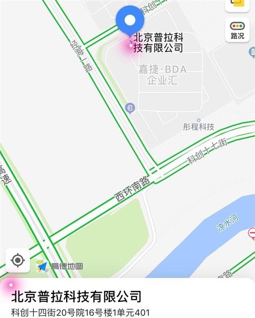 北京普拉科技有限公司
