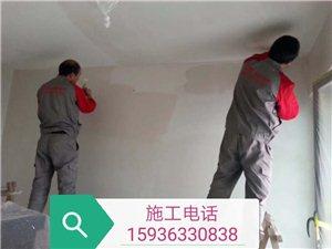 夫妻两人批墙刷乳胶漆立邦漆