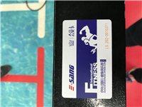 伊尚健身會員卡轉讓,到期時間2020年10月10號,多送一個月,聯盛店歡樂海岸店通用