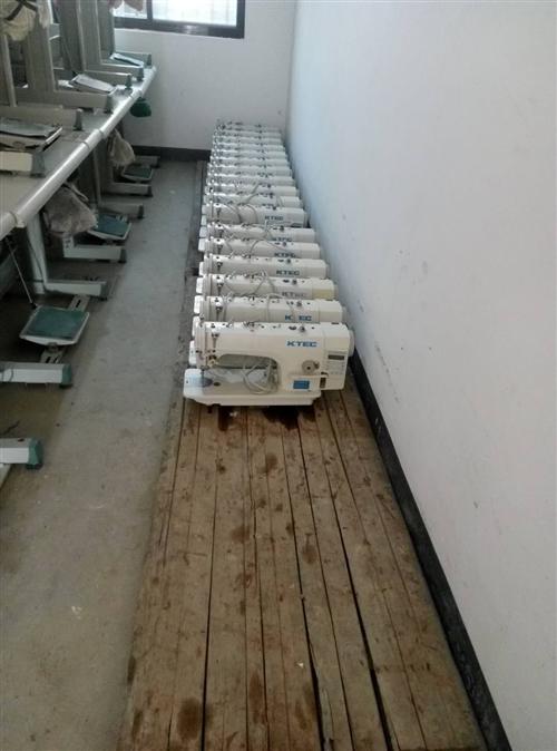 二手電腦平車轉讓,全部正常線穿好即可投入使用。