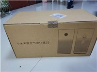 出售**小米2S空气净化器,全国联保,京东,淘宝自营店699,现价600大洋带走!微信smlzx19...
