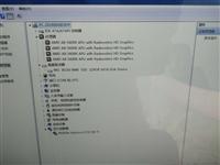 便宜出售24寸一体机 a8-5600k  4g内存  微星主板  550ti显卡  120g固态硬...