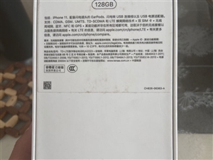 苹果11,用了两个月,黑色128g。带价格盂县当面交易。